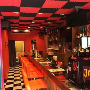 Girls Bar D.O.D