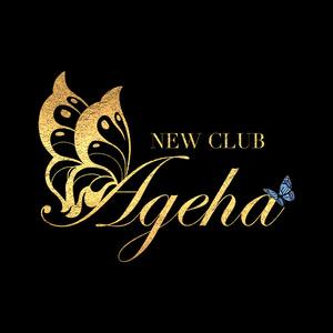 NEW CLUB Ageha