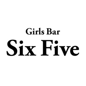 Girls Bar Six Five