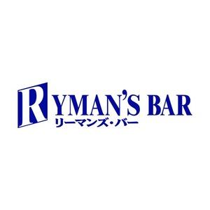 RYMAN'S BAR