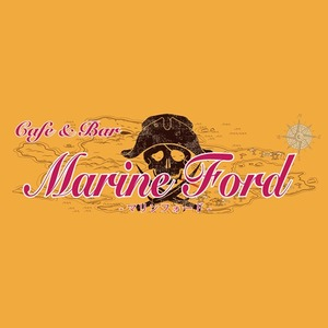Gafe & Bar Marine Ford