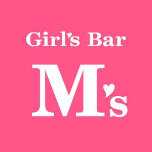 Girl's Bar M's