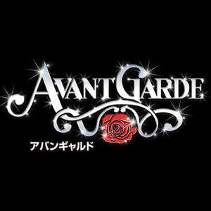 AVANT GARDE