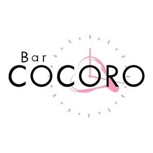 Bar COCORO