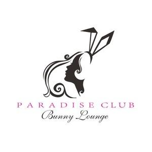ゆか|熊本市 中央区新市街のラウンジ|PARADISE CLUB(パラダイスクラブ)