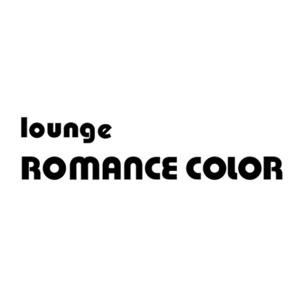lounge ROMANCE COLOR