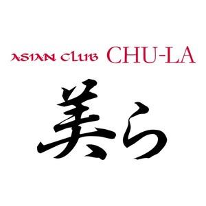 ASIAN CLUB 美ら 松本