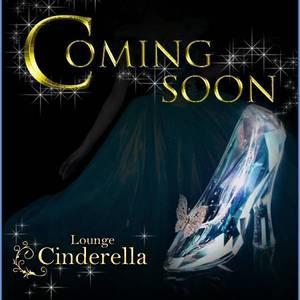 ミカ 富士吉田市 下吉田のキャバクラ Cinderella(シンデレラ)