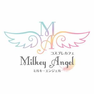 こよみ|広島市 中区流川町のラウンジ|Milkey Angel(ミルキーエンジェル)