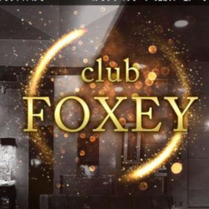 CLUB FOXEY