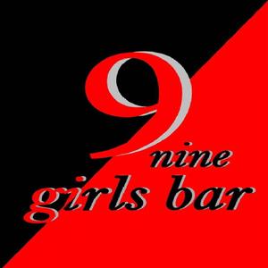 girlsbar 9 nine