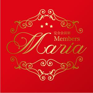 Member Maria