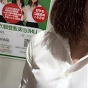 らん【an_an新橋】