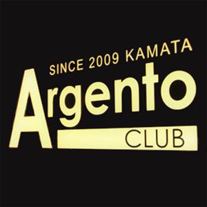 アルジェントクラブ
