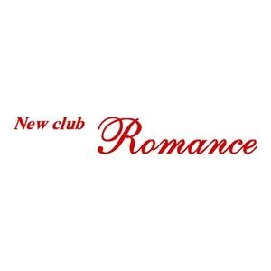 New club Romance