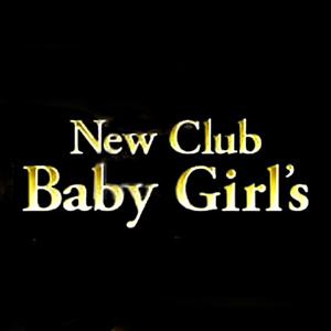 New Club Baby Girl's