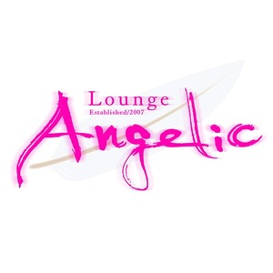 Lounge Angelic