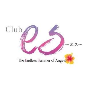 club es