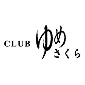 CLUB ゆめさくら