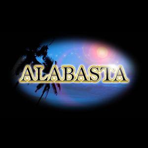 アラバスタ