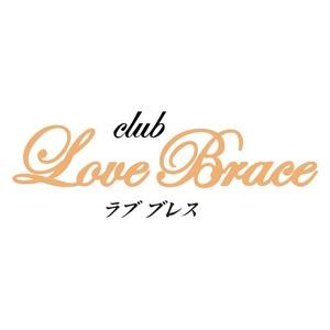 club Love Brace