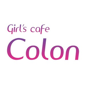 Girl's cafe Colon