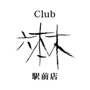 Club 六本木駅前店