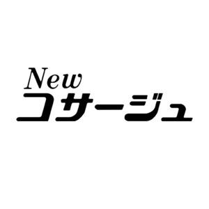 New コサージュ