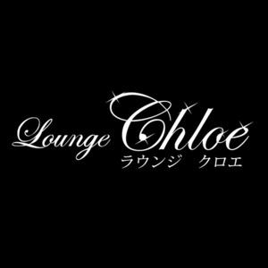 Lounge Chloe