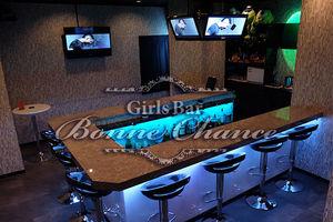 Girls Bar Bonne Chance 赤羽1号店