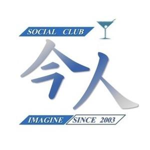 Social club 今人
