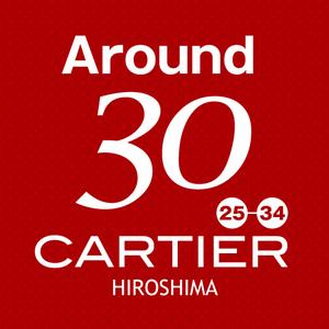 こなつ|広島市 中区流川町のキャバクラ|CARTIER(カルチェ)