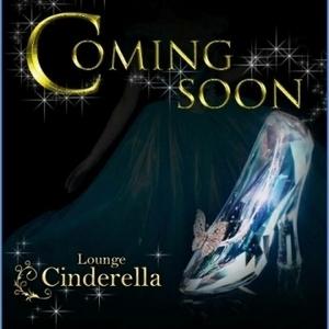ナオ 富士吉田市 下吉田のキャバクラ Cinderella(シンデレラ)