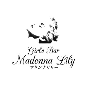 Girls Bar Madonna Lily