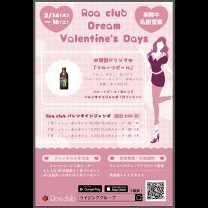 Roa club