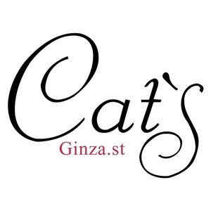 Cat's Ginza.st