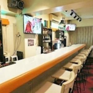 Girl's Bar AQUA