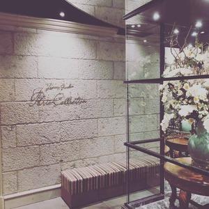 Luxury Garden Paris Collection