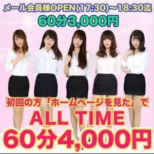 an_an 新橋店