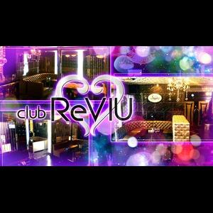 club ReVIU