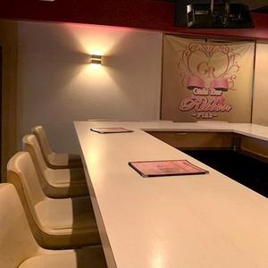 Bar Ribbon -Pink-