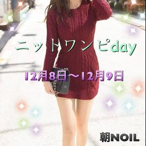 NOIL(朝)