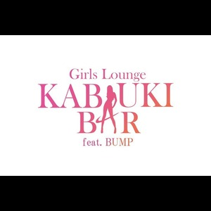Girls Lounge KABUKI-BUMP-BAR