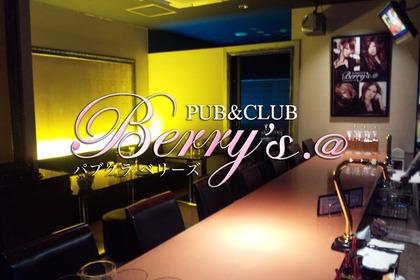 PUB&CLUB Berry's.@