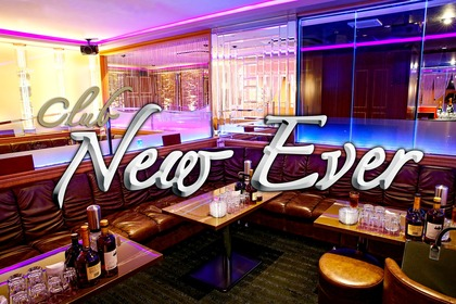 Club New Ever