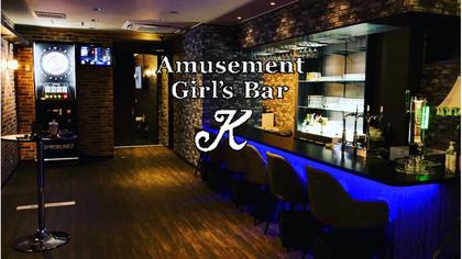 Amusement Bar K