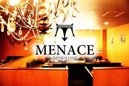 IMPERIAL CLUB MENACE
