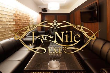 J-Nile EXE