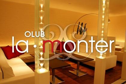 CLUB la・monter
