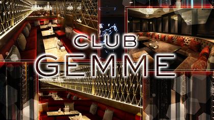 CLUB GEMME